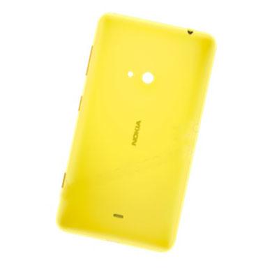 Nokia CC-3071 (Gelb)