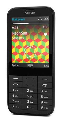 """Nokia 225 2.8"""" 99.8g Schwarz (Schwarz)"""