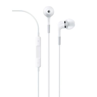 Apple ME186ZM/B Mobile Kopfhörer (Weiß)