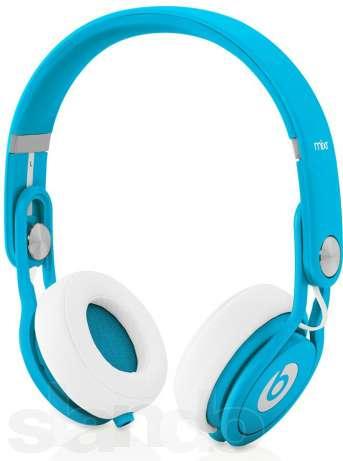 Beats by Dr. Dre Mixr (Blau, Weiß)