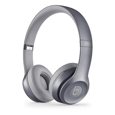 Beats by Dr. Dre Solo² (Grau)