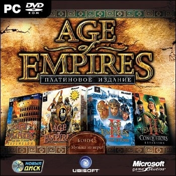 Microsoft Age of Empires Platinum Edition