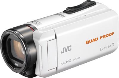 JVC GZ-R435 Handkamerarekorder 2.5MP CMOS Full HD Weiß (Weiß)