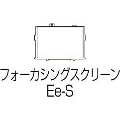 Canon EE-S Focusing screen