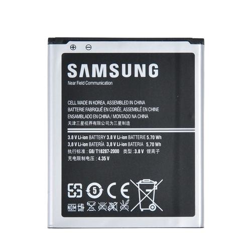 Samsung EB-F1M7FLUC Wiederaufladbare Batterie / Akku (Schwarz, Silber)