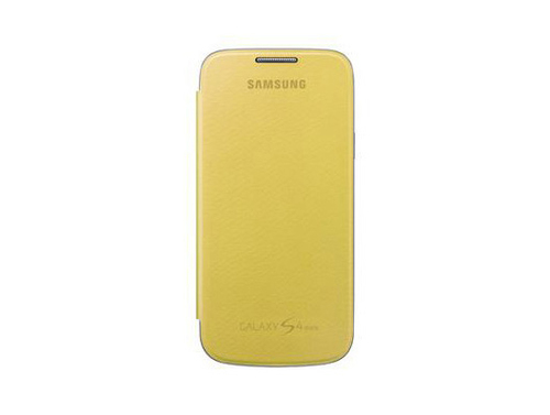Samsung Flip Cover (Gelb)