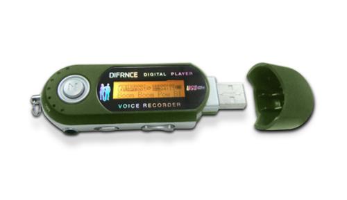 Difrnce MP851 (Grün)