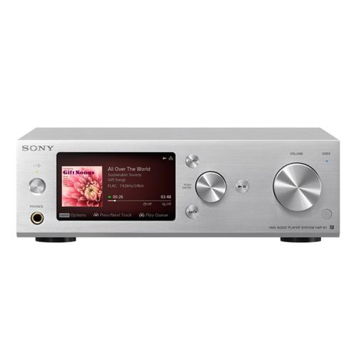 Sony HAP-S1 Festplatten-Audioplayersystem (Silber)