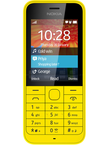 """Nokia 220 2.4"""" 83.6g Gelb (Gelb)"""