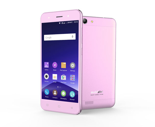 Mobistel Cynus F7 8GB 4G Pink (Pink)