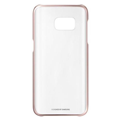 Samsung EF-QG935 Abdeckung Weiß (Pink gold, Weiß)