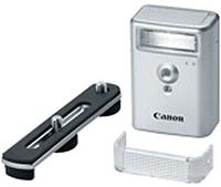 Canon HF-DC2 (Silber)