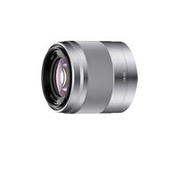 Sony SEL50F18 Kameraobjektiv (Silber)