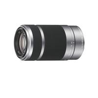Sony SEL55210 Kameraobjektiv (Schwarz, Silber)
