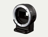 Nikon FT-1 (Schwarz)