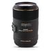 Sigma 105mm F2.8 EX DG OS HSM Macro (Schwarz)