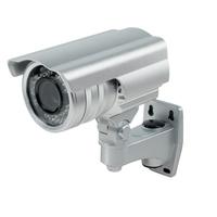 König SEC-CAM750 Sicherheit Kameras (Silber)