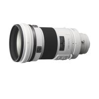 Sony SAL300F28G2 Kameraobjektiv (Weiß)