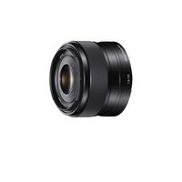 Sony SEL35F18 Kameraobjektiv (Schwarz)