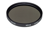 Hoya NDx8 67mm (Schwarz, Grau)