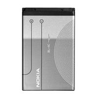 Nokia BL-4C (Grau)