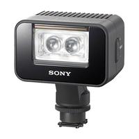 Sony HVL-LEIR1 (Schwarz)