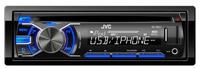 JVC KD-R641E (Schwarz)