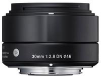 Sigma 33B965 Kameraobjektiv (Schwarz)