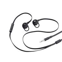 BlackBerry ACC-52931-001 Mobile Kopfhörer (Schwarz)