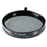 Hama Polarising Filter, circular, 49.0 mm, HTMC coated (Schwarz)