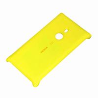 Nokia CC-3065 (Gelb)