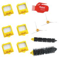 iRobot 21936 Staubsauger-Zubehör und Verbrauchsmaterial (Schwarz, Rot, Gelb)