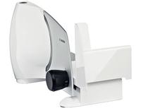 Bosch MAS62W1N Aufschnittmaschine (Edelstahl, Weiß)