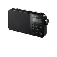 Sony XDR-S40 Digitales DAB+/DAB/UKW-Radio (Rot)