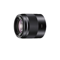 Sony SEL50F18 (Schwarz)