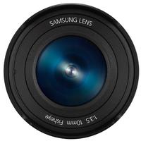 Samsung EX-F10ANW Kameraobjektiv (Weiß)