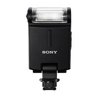 Sony HVL-F20M Kamerablitze u. -beleuchtung (Schwarz)