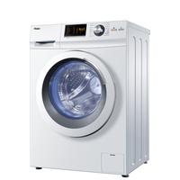 Haier HW 70-B14266 Waschmaschine (Weiß)