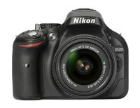 Nikon D5200 + AF-S DX NIKKOR 18-55mm (Schwarz)