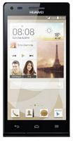 Huawei Ascend P7 mini 8GB 4G Schwarz, Silber (Schwarz, Silber)
