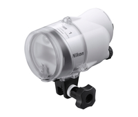 Nikon SB-N10 (Weiß)