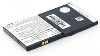 AGI 91529 Wiederaufladbare Batterie / Akku (Schwarz)