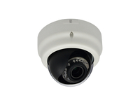 LevelOne Fixed Dome Network Camera, 5-Megapixel, PoE 802.3af, Day & Night, IR LEDs, WDR (Schwarz, Weiß)