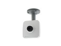 LevelOne Fixed Network Camera, 5-Megapixel, PoE 802.3af, WDR (Weiß)