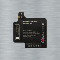 Maxfield Wireless Charging Receiver S5 (Schwarz)