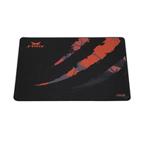 ASUS Strix Glide Control (Schwarz, Orange)