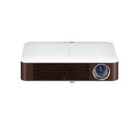 LG PW700 Beamer/Projektor (Braun, Weiß)