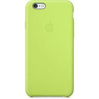 Apple MGXU2ZM/A Handy-Schutzhülle (Grün)