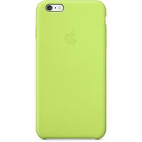 Apple MGXX2ZM/A Handy-Schutzhülle (Grün)