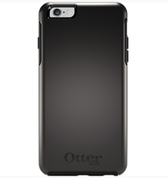 Otterbox Symmetry (Schwarz)